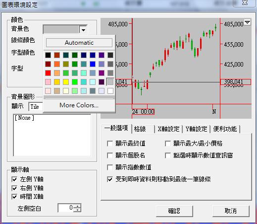 HTS_4000_BG_color_set