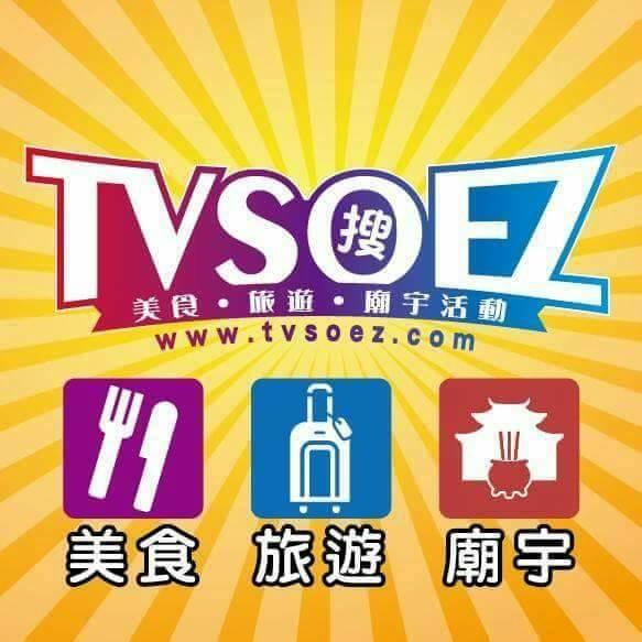 TVSOEZ-2