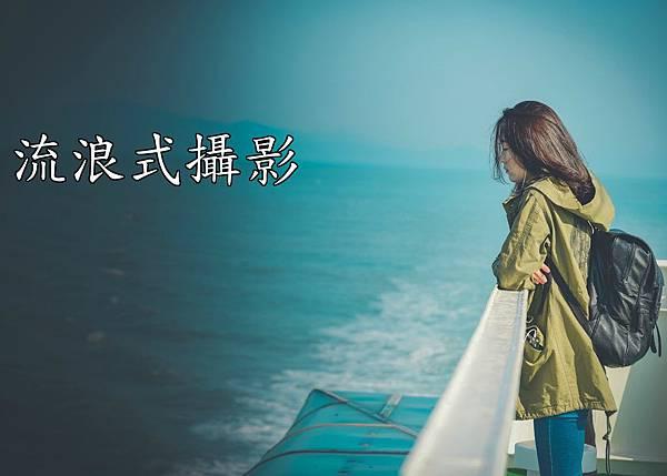 DSC_1086_01a.jpg