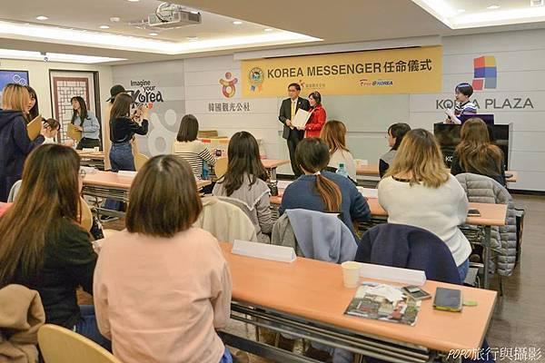 韓國觀光公社3