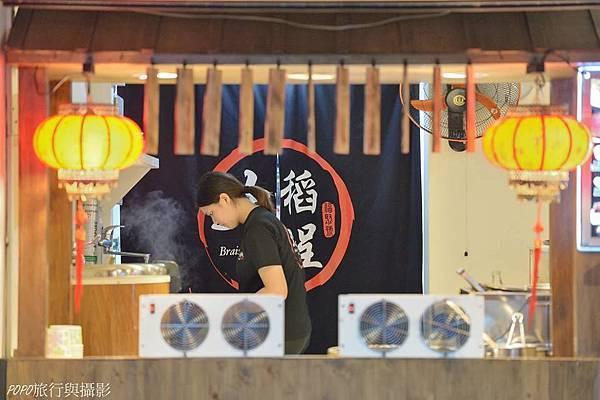 大稻埕魯肉飯1