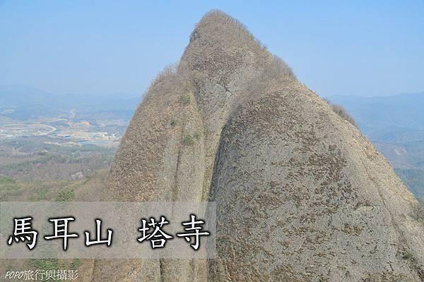 韓國旅遊 鎮安馬耳山塔寺