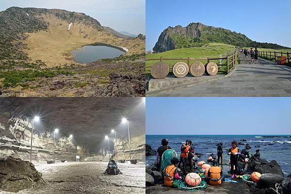 濟州島旅遊旅行覽人包