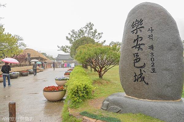 樂安邑城1