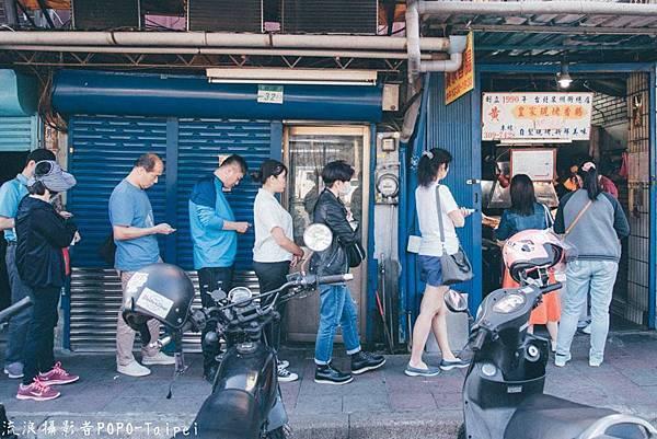 台北美食推薦黃家現烤香腸