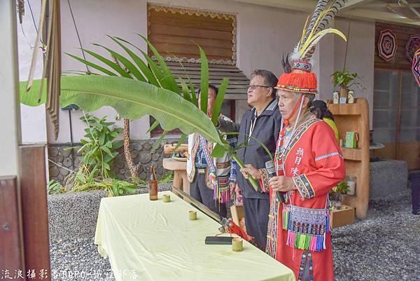 織羅部落祈福儀式