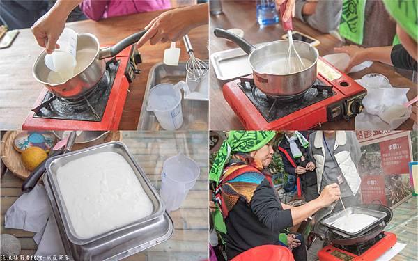 葛鬱金雪花糕製作方法