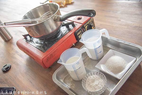 葛鬱金雪花糕製作方法材料
