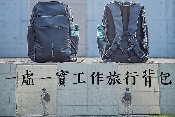 生活工作上班旅行背包推薦.jpg