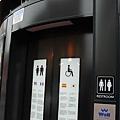 投幣公用廁所
