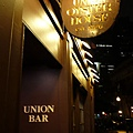 Oyster老店 Union Oyster House