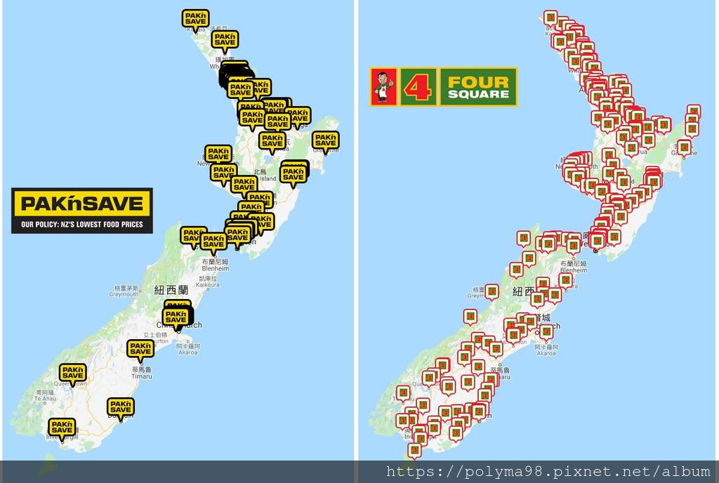 Pak+4Square NZ