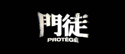 PROTEGE_1-0.jpg