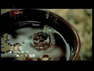 V_DVD_0401-3.jpg