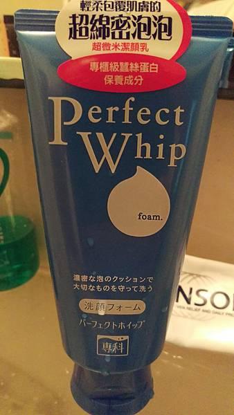 洗顏專科 - 超微米潔顏乳