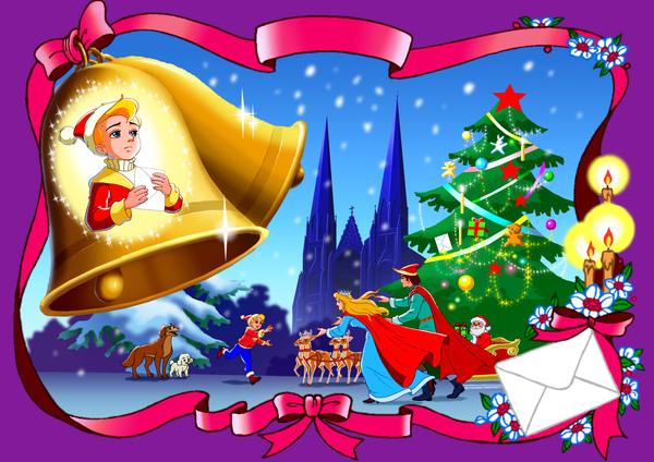 Christmas in New York.bmp