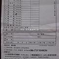 IMG_0861.JPG