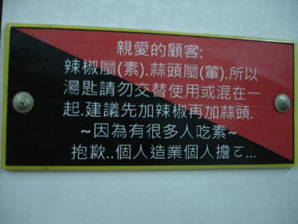 DSC006571.JPG