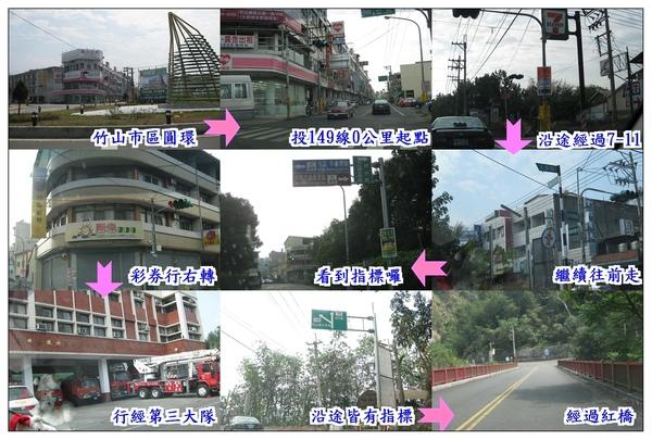 路線指標.jpg