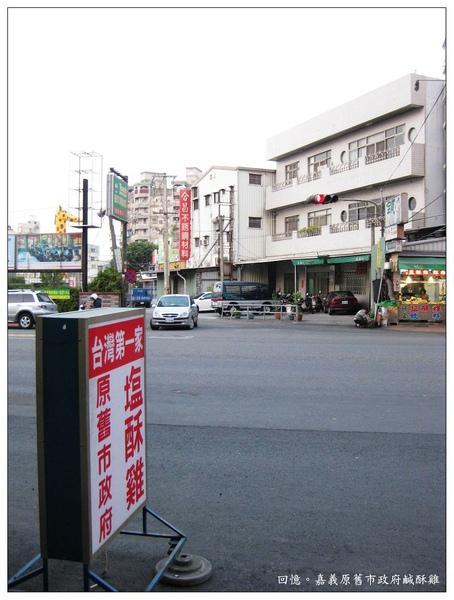 IMG_7176.JPG