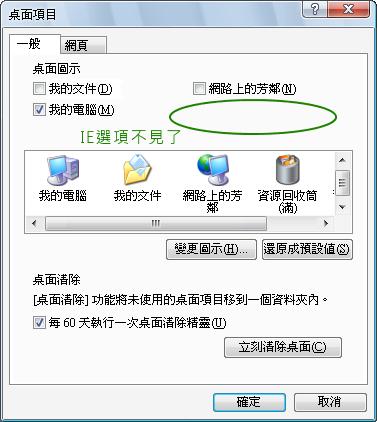 desktopicon.png
