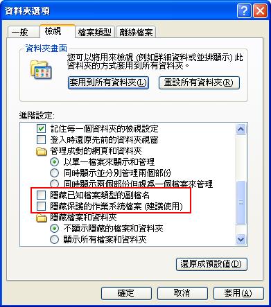 Defend USB 1