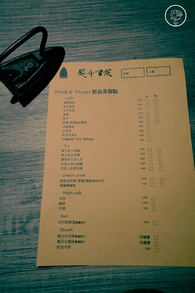 DSC01470_副本.jpg