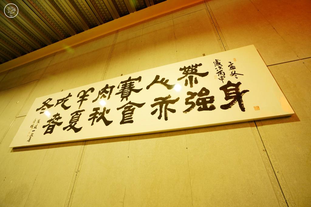 DSC03196_副本.jpg