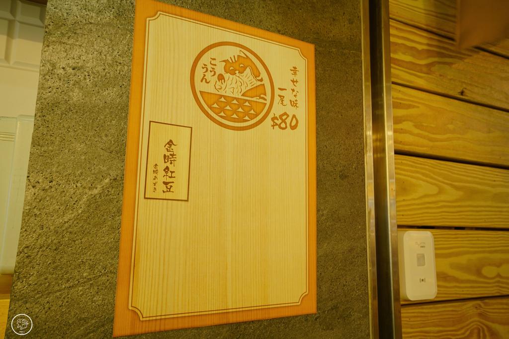 DSC03269_副本.jpg