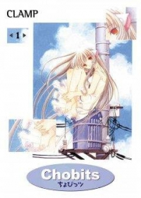 《Chobits》Clamp