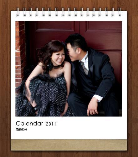 2011 calendar.jpg