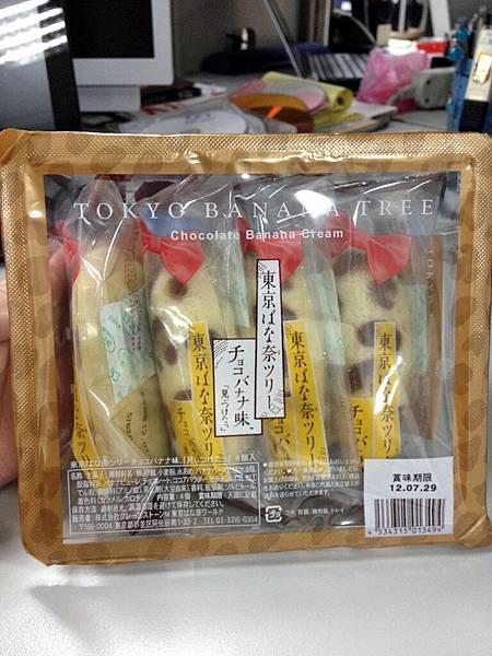 20120723-TOKYO BANANA