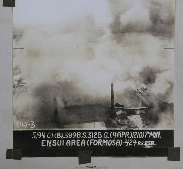 312BG, April 1945 Ensui4.jpg