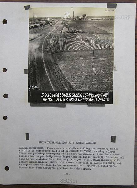 312BG,-April-1945-Banshiden.jpg