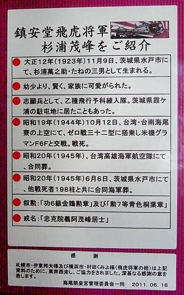 R1135081gtggt.jpg