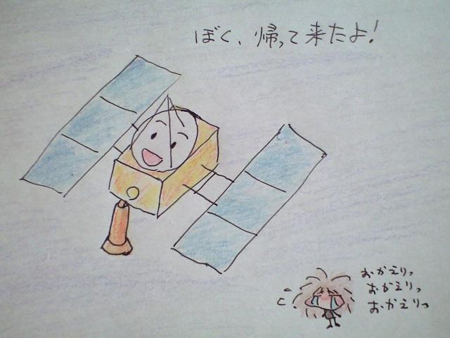 0615hayabusakun-thumb.JPG