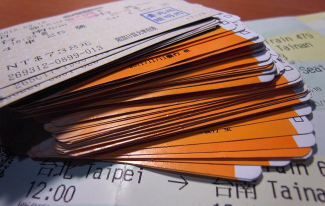 從未間斷的南北車票