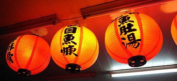 01-老店的紅燈籠