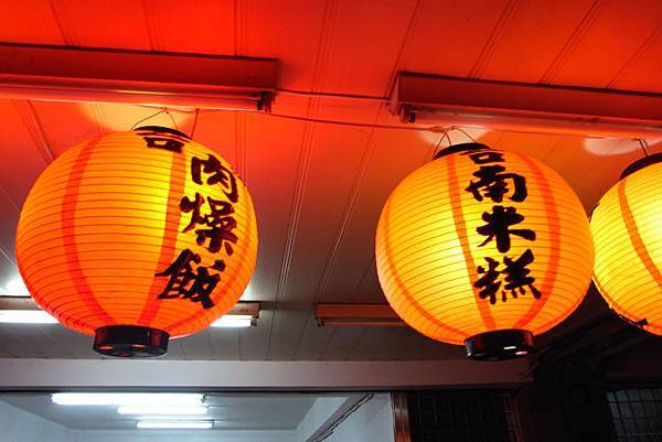 台南小吃界的二大門神
