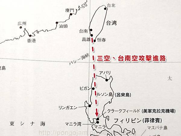 台南空攻擊進路