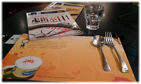 哈瓦那咖啡-03.jpg