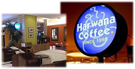 哈瓦那咖啡-01.jpg