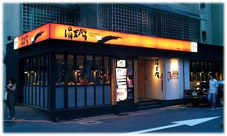涓豆腐-01.jpg