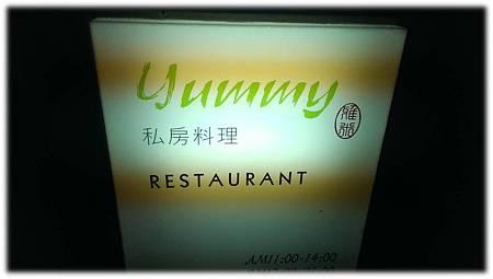 YUMMY-20.jpg