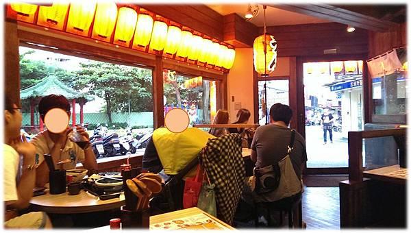 土三寒六-03.jpg