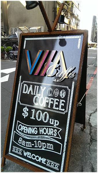 VIIA咖啡早餐-03.jpg