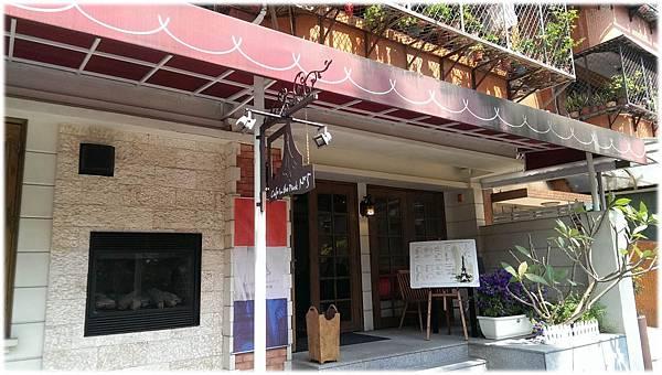 五號咖啡館-02.jpg