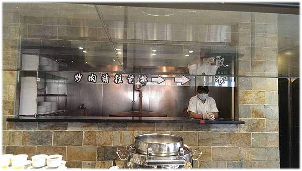 美琪蒙古烤肉-15.jpg