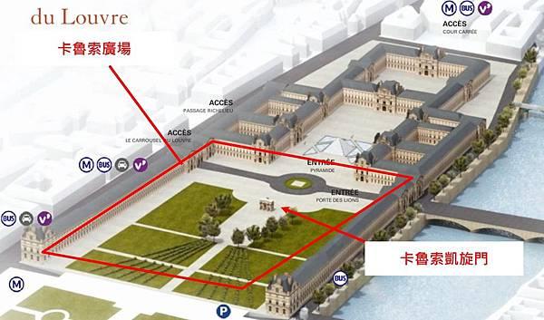 典藏羅浮宮-002-17.jpg
