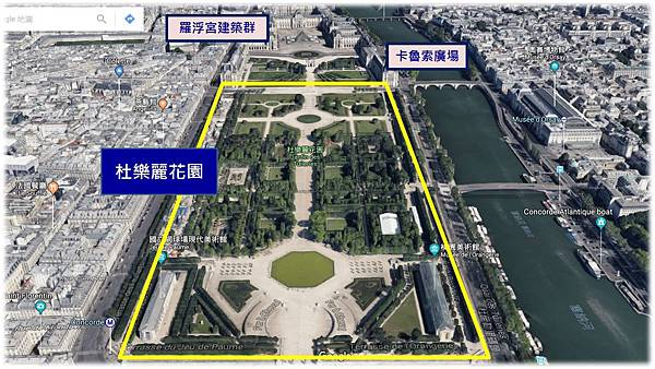 典藏羅浮宮-004-01.jpg